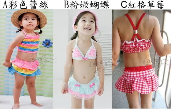 媽咪家【M020】M20蕾絲泳衣3件組 超浪漫花邊蕾絲 比基尼 泳衣附泳帽~現貨C草莓:3T.6T