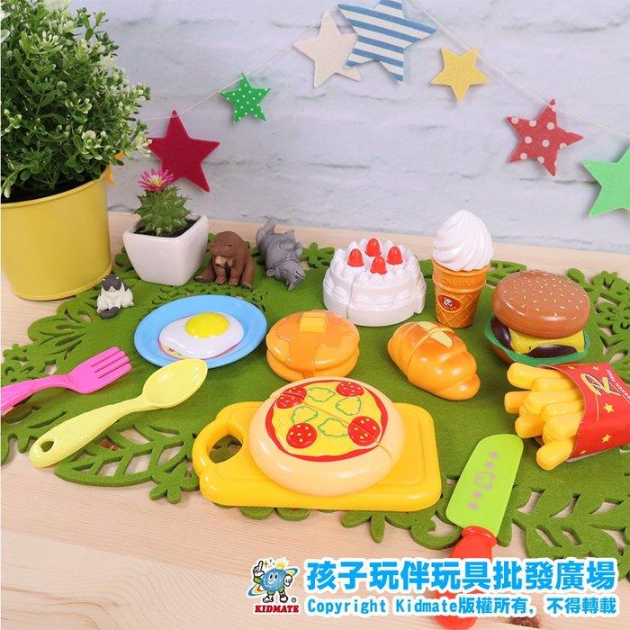 卡袋裝西點薯條切切樂.228C5.切切樂.扮家家酒.兒童玩具.寶寶學習 - 孩子玩伴