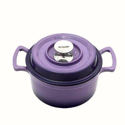 ARMADA 鑄鐵鍋18CM漸層紫-均岱鍋具公司貨