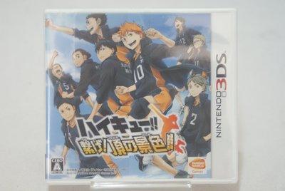 [耀西]二手 純日版 任天堂 3DS N3DS 排球少年!!連繫吧!頂端的景色!!