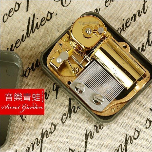 Sweet Garden, DIY音樂盒 YunSheng韻升 純金屬發條式 30音梳高音質機芯 音樂鈴 天空之城