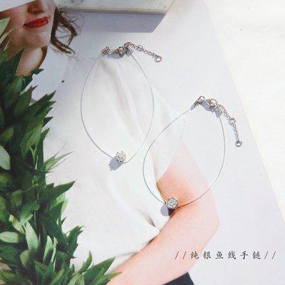 手鏈時尚流行飾品女 買二送一轉運珠魚線冷淡風手鏈女韓版925銀少女心簡約個性閨蜜花朵手繩