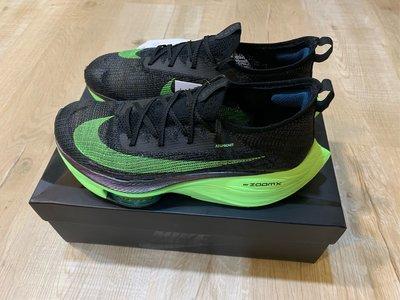 2020 全新真品 Nike air zoom Alphafly NEXT% 馬拉松鞋 黑 螢光綠 US10 日本公司貨 現貨 付調牌 防塵袋 極罕見鞋款