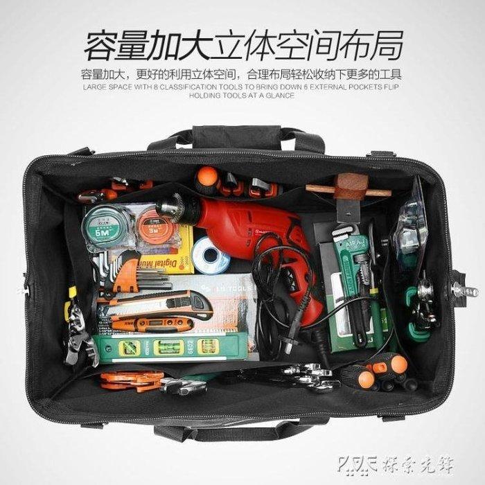 電工工具包 多功能 維修帆布大加厚手提側背包小號收納工具袋專用