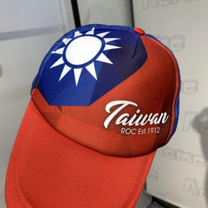 TAIWAN 台灣 國旗帽 柴犬米魯&韓國瑜 Q版圖案 紀念收藏