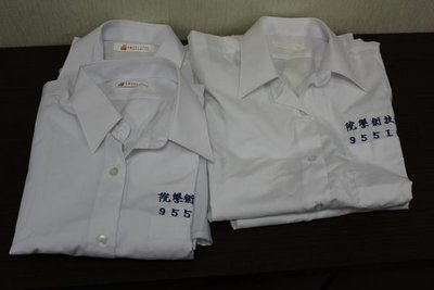 僑光技術學校 整套女生制服.體育服