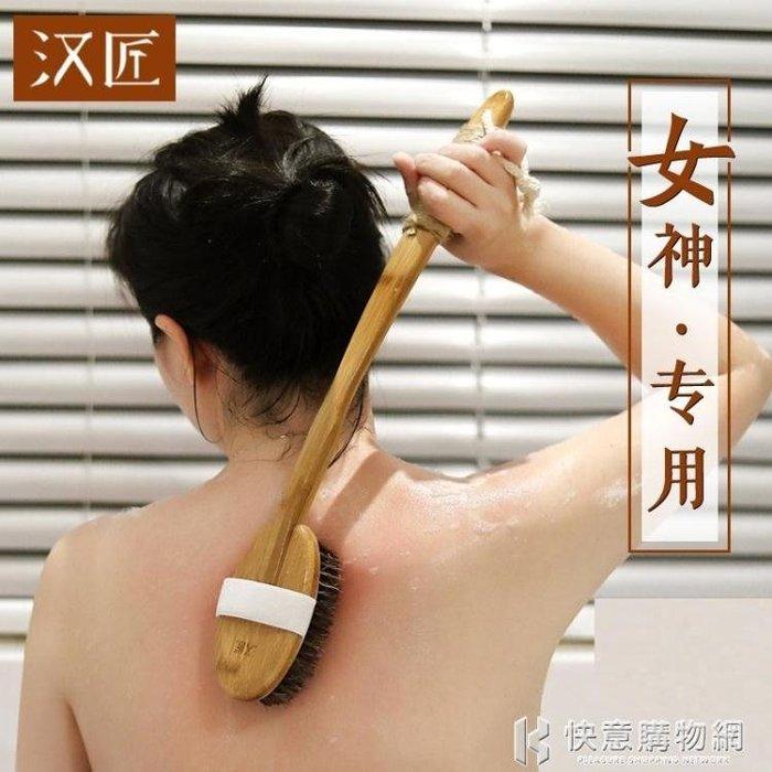 搓澡神器洗澡刷子長柄 成人擦背去角質搓後背刷背軟毛沐浴刷