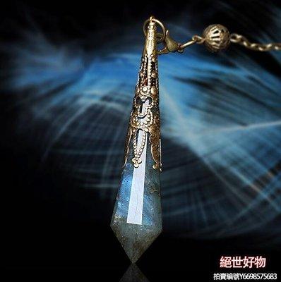 9折免運  項鍊 靈擺占卜吊墜能量石天然水晶項鍊灰月光紫粉白黃藍砂黑曜石六芒星【絕世好物】
