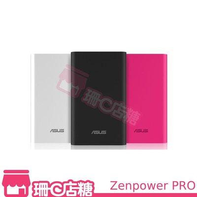 附發票 公司貨 華碩 ASUS ZenPower Pro 10050mAh 行動電源 原廠 保固六個月 台中市