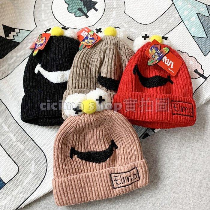 幼童 針織 雙層 保暖 防風 毛帽 針織帽 保暖帽 造型帽 現貨 秋冬 戶外 男童 女童