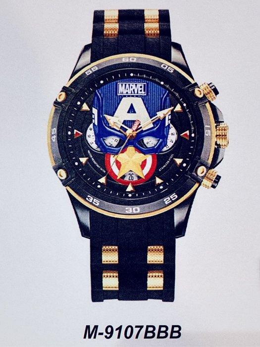 [靚錶閣]正品漫威MARVEL 美國隊長 M-9107BBB黑金款