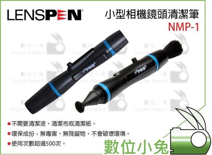 數位小兔【Lenspen NMP-1 黑 小型相機鏡頭清潔筆】拭淨筆 MINIPRO 相機 迷你 碳微粒 數位相機