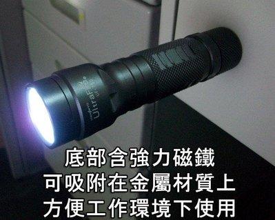 亮度最高 原廠UltraFire UF...