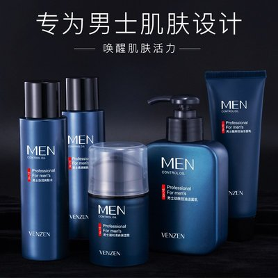 韓索依的賣場Men's Skincare facial cleanser water oil control cream singl
