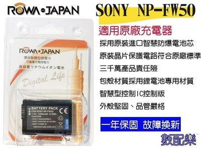 免運 數配樂 樂華 ROWA SONY NP-FW50 FW50 電池 RX10 NEX7 A35 A55 RX100M4 A7