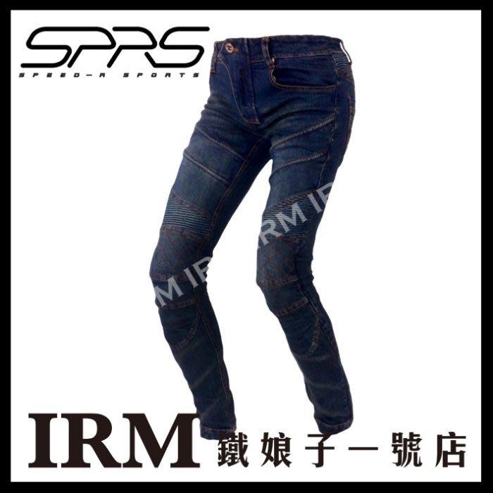 【鐵娘子一號店】SPEED-R 牛仔防摔褲 PS-20 牛仔布料 4件軟式護具 重機 速克達 超值款 SPRS .藍