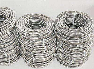 """螺紋管、波紋管正304材質1/2""""、4分耐折、耐彎20米賣場"""