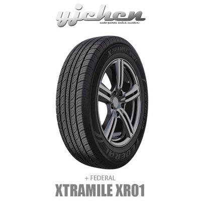 《大台北》億成汽車輪胎量販中心-飛達輪胎 Xtramile XR01_195/55R15
