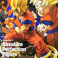 日本正版 景品 七龍珠Z Absolute Perfection Figure APF 孫悟空 模型 公仔 日本代購