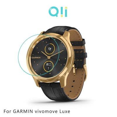 Qii GARMIN vivomove Luxe 軟膜 (兩片裝) 手錶保護貼
