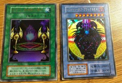 遊戲王黑混沌之魔術師連儀式(1999年版) 約7成新