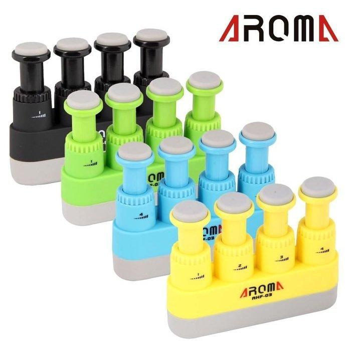 ~樂器城堡~ 指力器 AROMA AHF~03 指力練習 手指練習器 練指器 多段式調整重