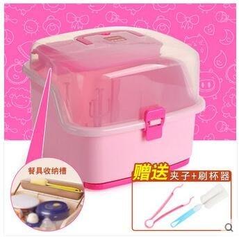 嬰兒奶瓶收納箱晾幹瀝水幹燥架防塵便攜大號 Lpm2185