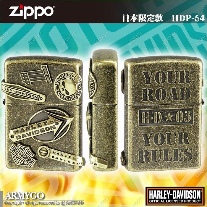 【ARMYGO】ZIPPO原廠打火機-日本哈雷系列-No.HDP-64