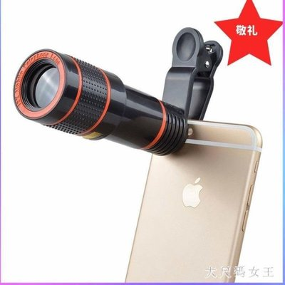 YEAHSHOP 通用手機拍照錄像單筒望遠鏡夜視Y185