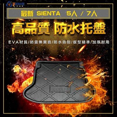 【一吉】Sienta防水托盤 /工廠直營 Sienta後廂墊 Sienta 防水托盤 Sienta行李箱托盤