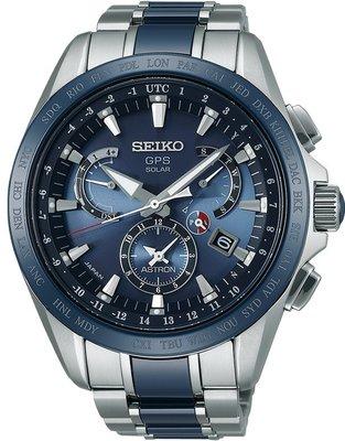 SEIKO ASTRON GPS 衛星校時太陽能鈦金屬腕錶(藍/ 45mm-SSE043J1) 8X53-0AB0B 新北市