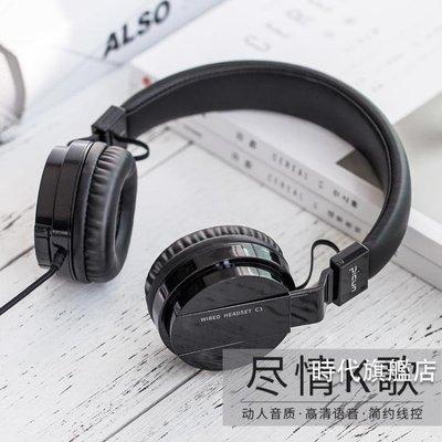哆啦本鋪 耳罩式耳機耳機頭戴式音樂K歌帶麥有線控手機電腦耳麥可愛女 D655