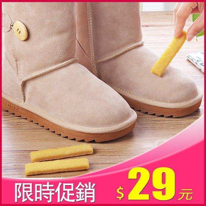 晶輝居家-AA062*清理鞋子專用去除灰塵髒污清潔棒 可彎曲易使用