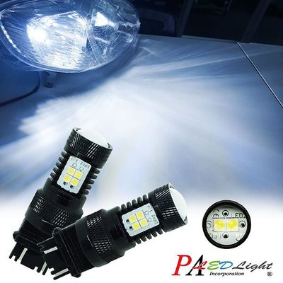 【PA LED】美規 3157 3156 14晶 28W 高功率 3030 SMD LED  超白光 倒車燈 尾燈
