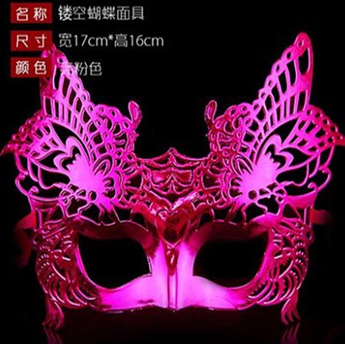 【洋洋小品Cosplay鏤空蝴蝶面具】聖誕節表演派對扮演服裝道具萬聖節服裝表演演出服化妝舞會舞會面具
