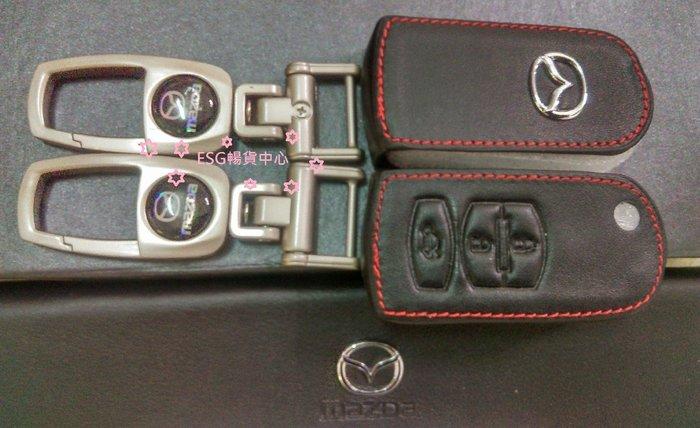 馬自達 鑰匙皮套 鑰匙吊飾 MAZDA3 馬2 馬3 馬6 CX-5 CX-6