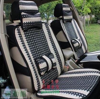 美學138手編汽車坐墊夏季冰絲亞麻車墊四季墊座墊通用涼墊(10件套)座椅椅❖4973