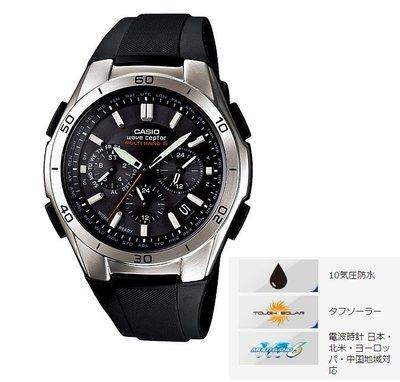 【現貨特價】全新日本公司貨CASIO光動能三眼電波錶WVQ-M410-1AJF 世界6局電波時計 台北市