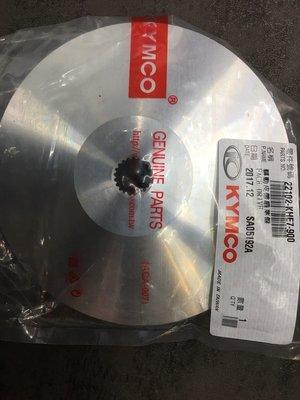 光陽正廠 頂客 EGO 刺激 XCITING 普利鋁風扇22102-KHE7