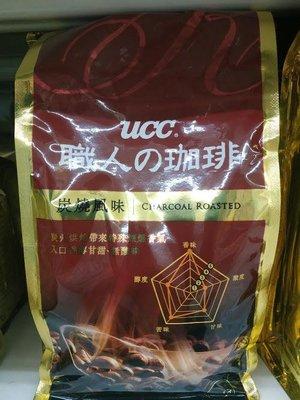UCC 炭燒風味咖啡豆-限時買一送一