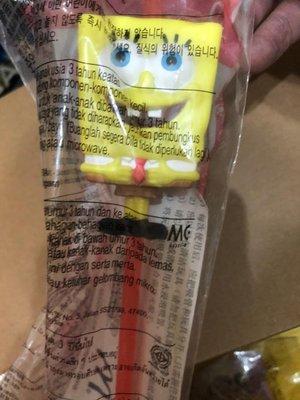 麥當勞玩具海綿寶寶及派大星絕版全新未拆封一個70元有四種款