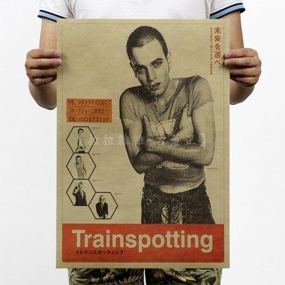 【貼貼屋】猜火車 Trainspotting 懷舊復古 牛皮紙海報 壁貼 店面裝飾 經典電影海報 296