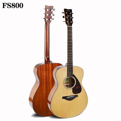 渝萬樂器全新正品YAMAHA雅馬哈吉他FG800民謠單板木吉他學生女男通用41寸