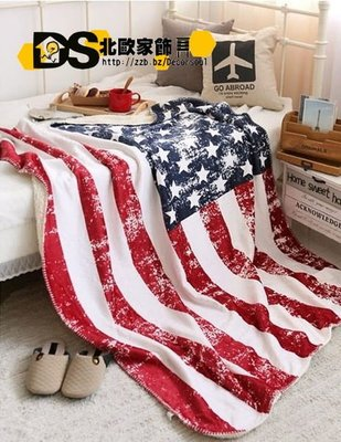DS北歐家飾§ loft工業風仿舊復古美國國旗 美式鄉村裝飾地墊空調毯薄被沙發毯四季毯zakka日式雜貨禦寒薄毯佈置設計