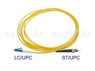 現貨 LC ST單模單芯光纖跳線3米S...