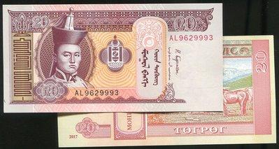Mongolia (蒙古紙幣), P-NEW , 20-TUG. , 2017 , 品相全新UNC