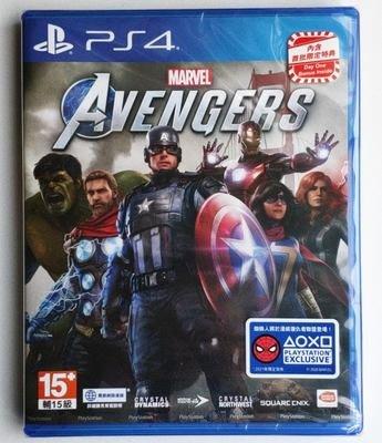 窩美 PS4 漫威復仇者聯盟 Marvel's Avengers 中文 英文版