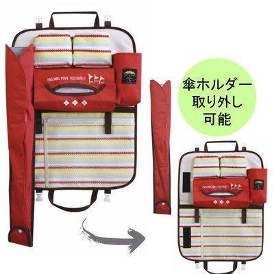 日本DECOLE 汽車椅背收納袋