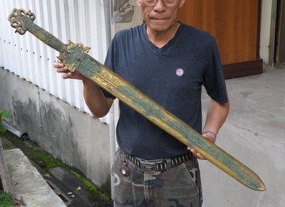 【喬尚拍賣】古銅劍 108cm純銅製