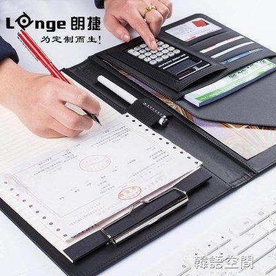 日和生活館 A4多功能文件夾資料夾皮質經理夾簽約本商務銷售夾墊板文件夾板S686